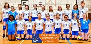 u16 team Volleyball